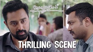Thiruttu Payale 2 - Thrilling Scene | Prasanna | Simha | Amala Paul