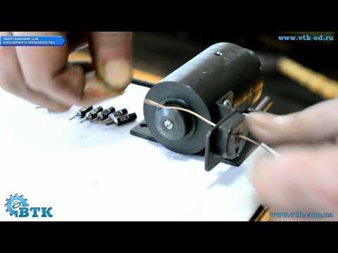 видео: Приспособление для намотки ушек