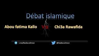 Débat: Sunna vs Chi3a Rafida - Oustaz Kallo