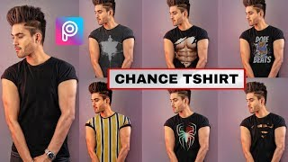 How to Change T-shirt into Multiple Colours & Design | PicsArt Easy Tips & Trick screenshot 2