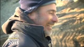 Золотая лихорадка: Аляска 3 сезон