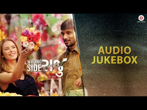 Wrong Side Raju - Full Movie Audio Jukebox | Pratik Gandhi & Kimberley Louisa Mcbeath | Sachin-Jigar