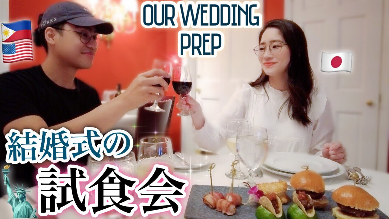 Download Wedding Tasting Mukbang! [International Couple]
