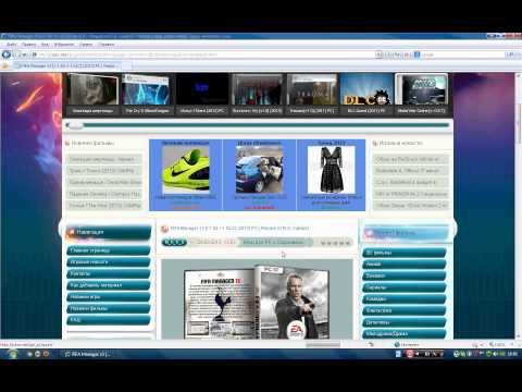 Macromedia Flash скачать бесплатно на русском языке для