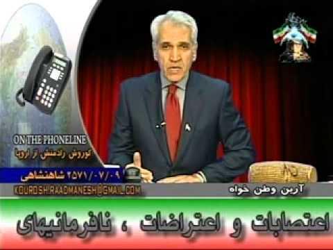 Iran Aryaee 09-30-2012 ایران آریایی با آریان وطن خواه
