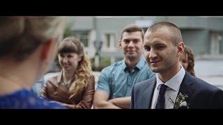 Свадьба. Денис и Катя. Выкуп.