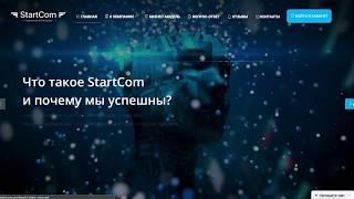 Как зарабатывать 5000 рублей в неделю | Самый честный сайт,без Cash Points | Tutorial #5