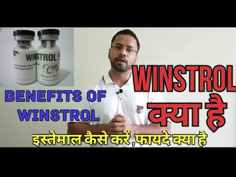 Winsol tablets price in india
