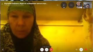Совместные утренние молитвы по скайпу православных христиан. 11. 09. 2019