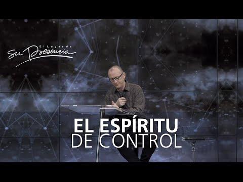 El espíritu de control - Andrés Corson - 6 Julio 2014