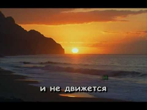 Moscow Nights (Podmoskovnye Vechera).  караоке, karaoke