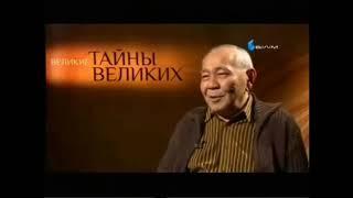 Иторики Европы - Чингизхан был КАЗАХ Видео запрещают в России