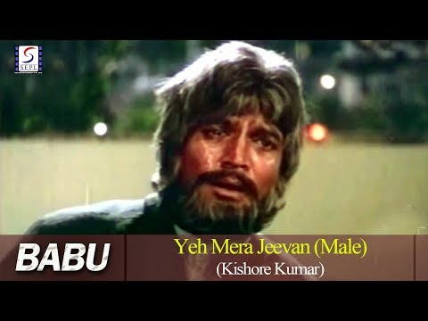 Yeh Mera Jeevan (Male) - Kishore Kumar - Babu - Rajesh Khanna, Hema Malini