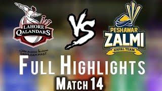 vuclip Full Highlights | Lahore Qalandars Vs Peshawar Zalmi  | Match 14 | 3rd March | HBL PSL 2018