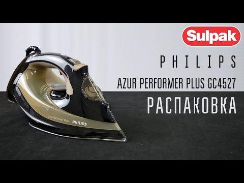 Утюг Philips Azur Performer Plus GC4527 распаковка (www.sulpak.kz)