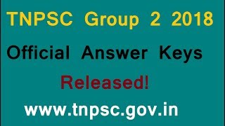 TNPSC Group 2 Exam Official Answer Keys Released |TNPSC Group 2 Answer Key 2018