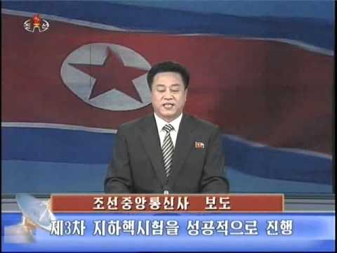 North Korea TV announces nuclear test - full version
