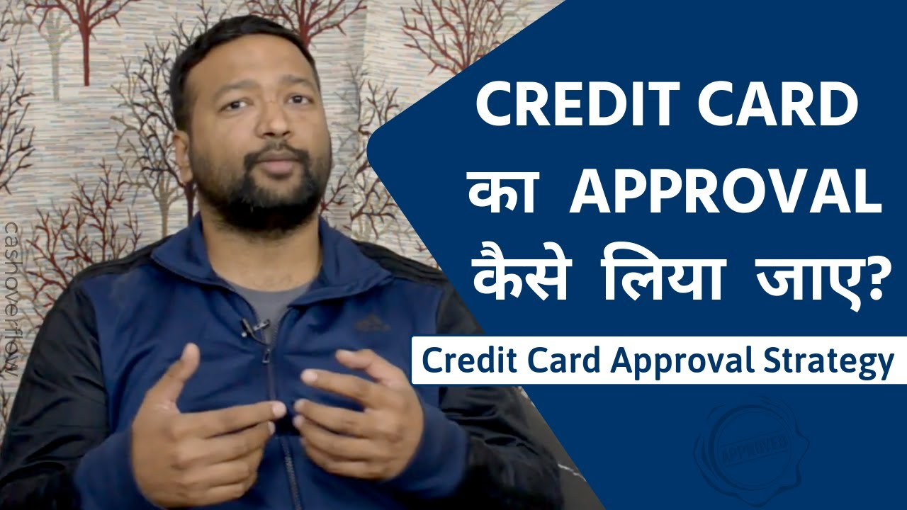 77 Best Credit Cards for 2019 (& Card Approval Strategy in India)