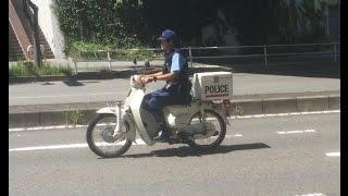 警察官がまさかのノーヘルでカブでパトロール thumbnail
