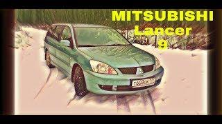 Вялый обзор MITSUBISHI  Lancer 9 / Митсубиси Ланцер 9 поколения