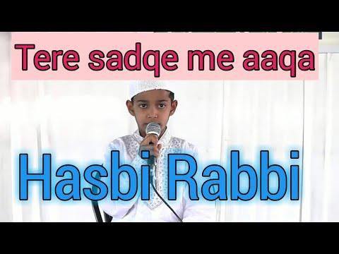 Hasbi Rabbi Jallallah Naat Mp3 Download By Danish F Dar