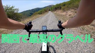 YouTube動画:キャニオン グリズル CANYON GRIZL 関西で最高のグラベルを走る