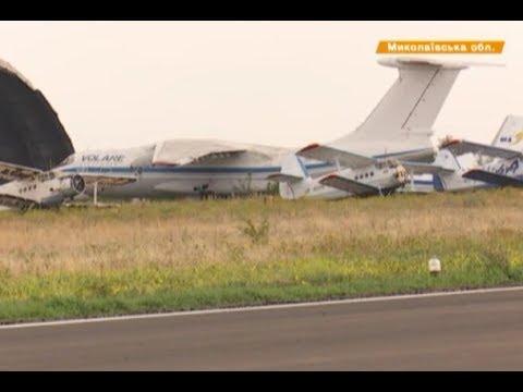 Николаев откроет аэропорт