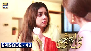 Mera Dil Mera Dushman Episode 43 [Subtitle Eng] - 4th August 2020 - ARY Digital Drama