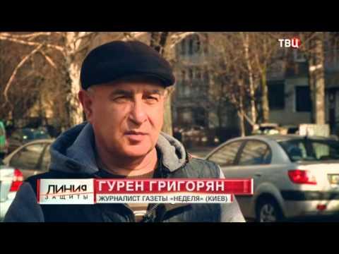 Чисто украинское самоубийство. Линия защиты