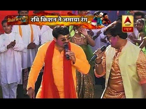 Holi Celebrations:  Ravi Kishan's fabulous dance performance on Holi Khele Raghubira