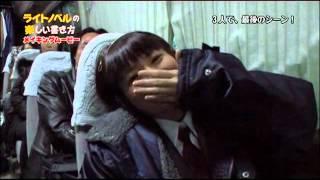 居睡りしている竹達彩奈 竹達彩奈 検索動画 21