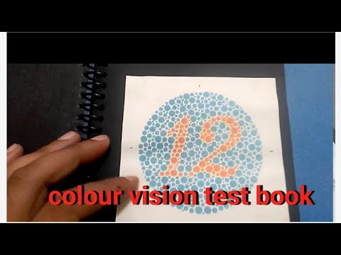 Colour Vision Test Book Full Youtube