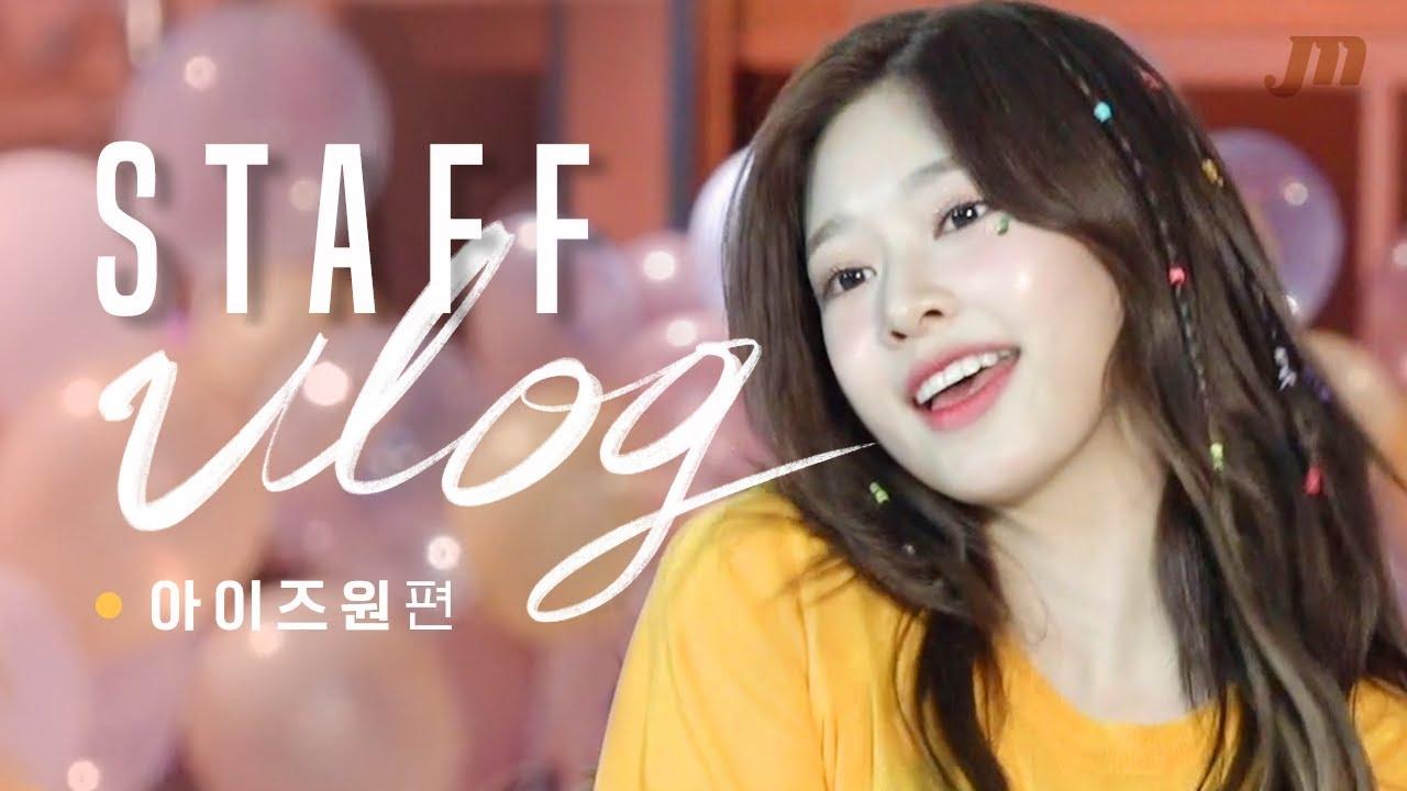 [VLOG] 내가 아이즈원 뮤비 촬영 스태프가 된다면?ㅣ뮤플리스페셜 비하인드