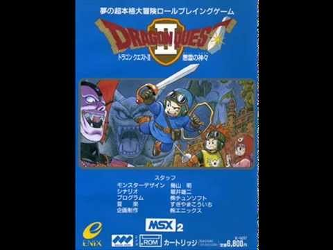 Dragon Quest II (MSX2) - Endless World