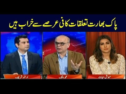 Power Play | Arshad Sharif | ARYNews | 21 August 2019