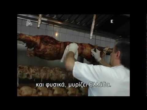 EIKONES ALPHA NEA YORKH ASTORIA ELINES METANASTES