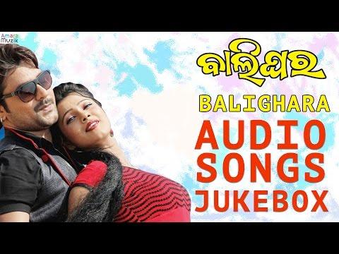 Balighara Audio Songs Jukebox | Official | Odia Movie | Sunil Kumar, Puja Kar, Manoj Mishra