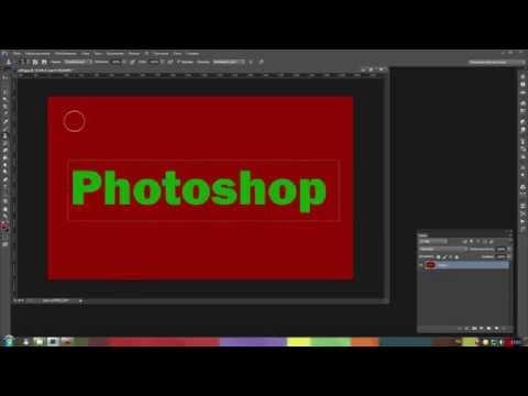 Как удалить текст с фотографии в Photoshop CC ( три способа)