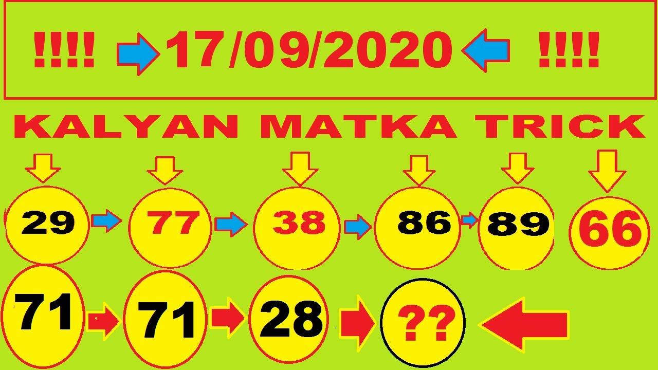 Kalyan Matka 17/09/2020 Trick Kalyan Satta Matka Table Chart OTC  Number Trick