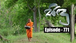 Sidu | Episode 771 22nd July 2019 Thumbnail