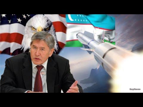 педики узбекистана видео