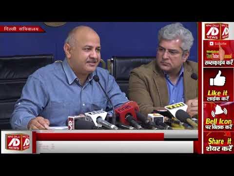 दिल्ली के उपमुख्यमंत्री मनीष सिसोदिया ने उपराज्यपाल पर निशाना साधा