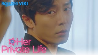 Her Private Life EP1 Clip