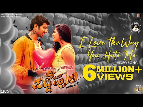 I Love The Way U Hate Me (Video Song) | Shreyas | Sanjith Hegde | Ajaneesh Loknath | Guru Deshpande