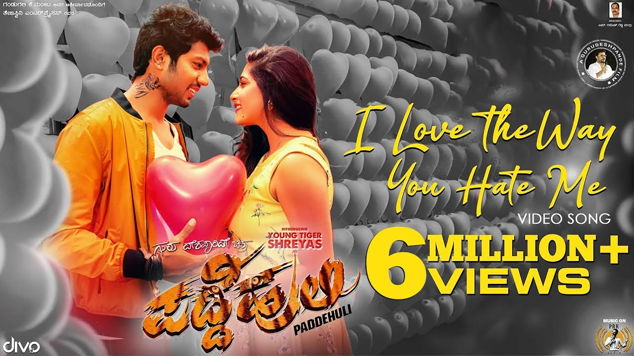 Padde Huli | Song - I Love The Way U Hate Me | Kannada Video