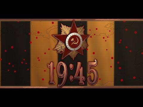 День Победы Часы Живые Обои