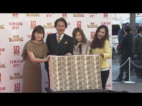 年末ジャンボは10億円のチャンスだ!