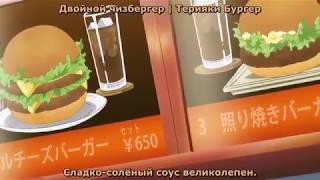 Музыкальная школа звёзд 1 сезон 5 серия!