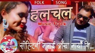 New Nepali Karaoke Track (Halchal) by Ramji Khand