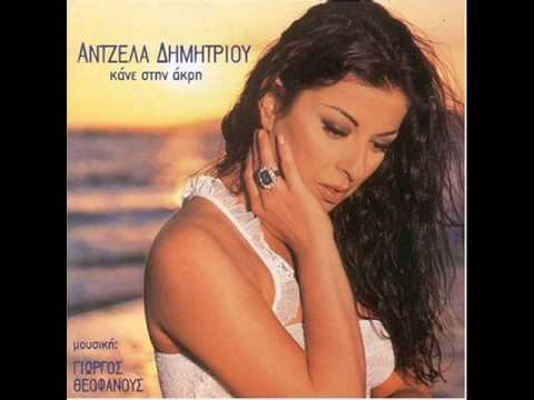 Angela Dimitriou - Margarites Arabian Version